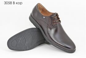 Мужские туфли демисезонные AG - Агент 3058